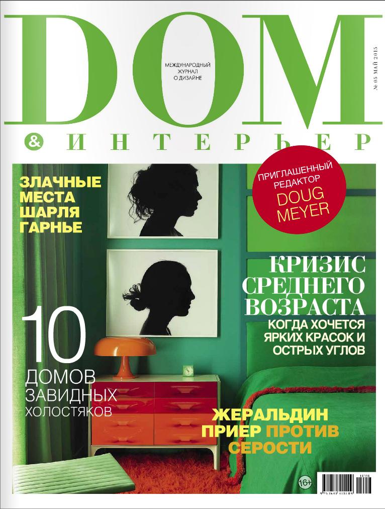 dom_copertina